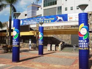 Ballpark Main Entrance