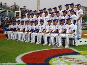 Chinese Taipei Team Photo