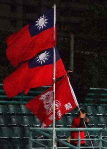 Flags In Outfield