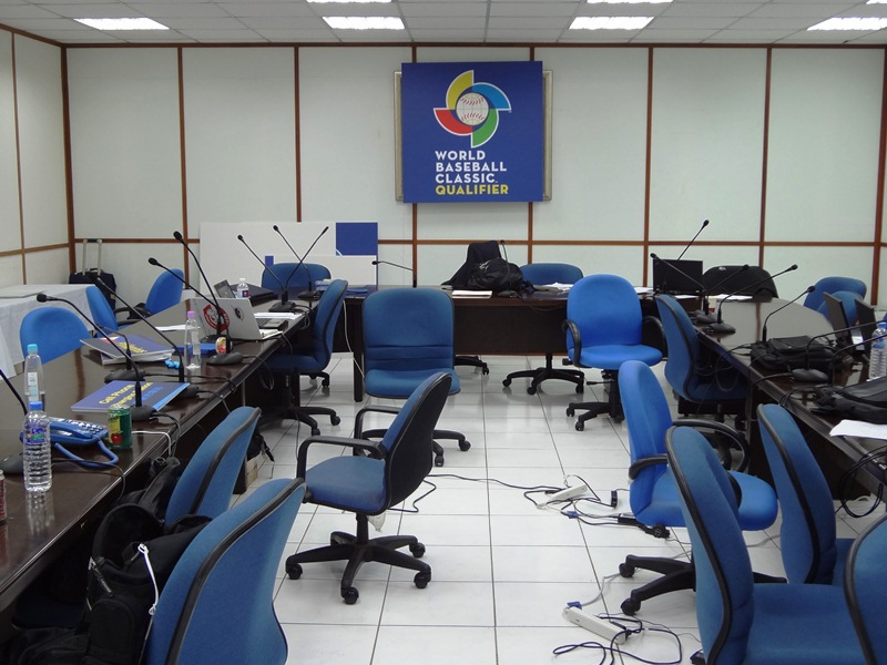 WBCI Ballpark Headquarters